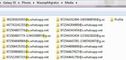 MEDIA - How to import media   WazzapMigrator